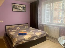 Уют!, pet-friendly hotel in Domodedovo