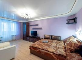 Apartment on Papernika 8, hotel in Moscow