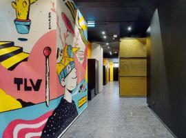 Loginn - ColorBox Hotel, hotel in Tel Aviv