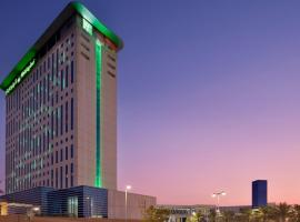 Holiday Inn - Dubai Festival City Mall, an IHG Hotel, hotel near Al Maha Wildlife Reserve, Dubai