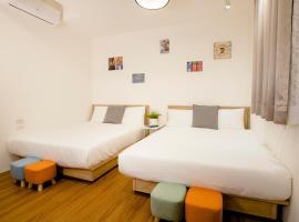 小東橋宇好宅,宜蘭市的飯店