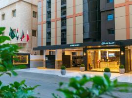 سبع منازل Seven Homes, serviced apartment in Jeddah