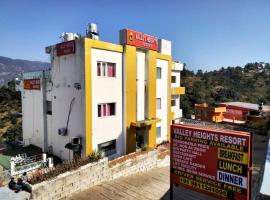 Valley Heights Resort, hotel in Panchkula