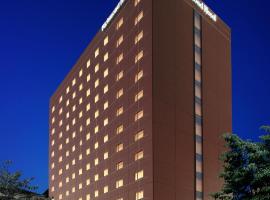 우츠노미야에 위치한 호텔 리치몬드 호텔 우쓰노미야 에키마에