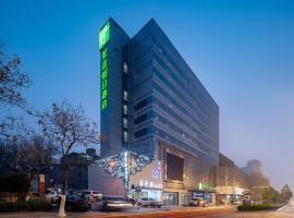 Holiday Inn Express Jinan Jingshi Road, an IHG Hotel, отель в Цзинане