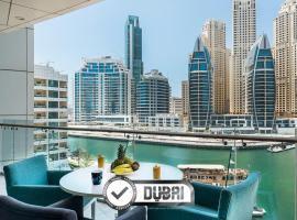 Jannah Marina Hotel Apartments, hotel near Jumeirah Lake Towers Metro Station, Dubai