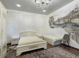Апартаменти в Старому Місті Sweet House, апартаменти у місті Кам'янець-Подільский