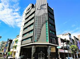 J-HOTEL, hotel in Kaohsiung