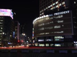 Hotel President, hotel near Namdaemun Market, Seoul