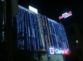 Hotel Darshan Executive, hotel near Bibi Ka Maqbara, Aurangabad