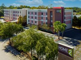 Home2 Suites by Hilton Charleston Airport Convention Center, SC, hotel in Charleston