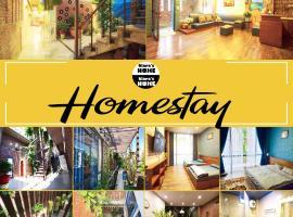 Kiara's Home, hotel near Cat Bi International Airport - HPH,