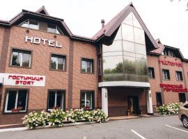 Гостиница Story, отель во Владивостоке
