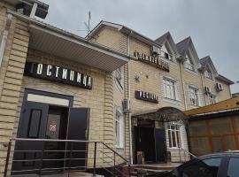 Отель Снежная Королева Черкесск, отель в Черкесске
