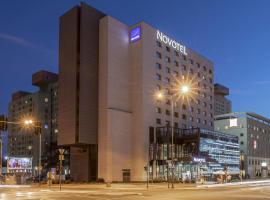 Novotel Lodz Centrum, отель в Лодзе