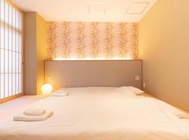 502室難波日本橋60平方広さ快適洗練された空間和風部屋, apartment in Osaka