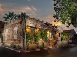 טריאסטה נווה צדק מלון בוטיק, מלון בתל אביב