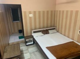 HOTEL PRINCEE, hotel in Guwahati