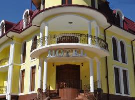 Samarkand Dream Hotel, отель в Самарканде