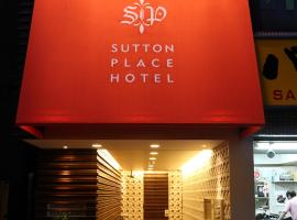 Sutton Place Hotel Ueno, hotel in Tokyo
