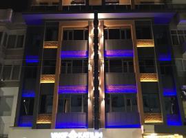 Hotel Guven, отель рядом с аэропортом Sanliurfa Airport - SFQ в Шанлыурфе