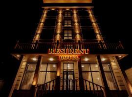 Hotel Resident Bishkek, Отель Резидент Бишкек 2021Opening, hotel in Bishkek