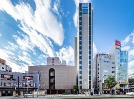 ホテルエミシア東京立川、立川市のホテル