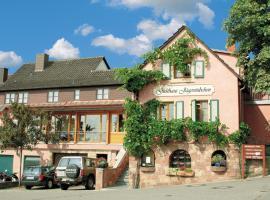 Landgasthof Jägerstübchen, Hotel in der Nähe von: Roßberg, Neustadt an der Weinstraße
