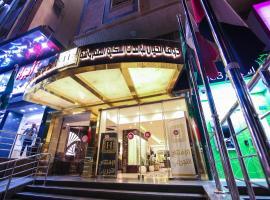 ذوق الخيال بإدارة وتشغيل الضيافة بالاس, serviced apartment in Jeddah