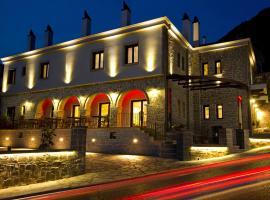 Hotel Rodovoli, hotel in Konitsa
