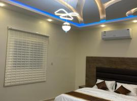 Al Aziziyah Furnished Apartments, vacation rental in Al-ʿUla