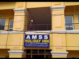 AMSS HOLIDAY INN PURI, hotel in Puri