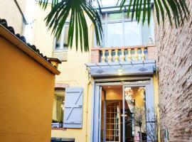TOULOUSAINE DE STANDING - GARAGE - COUR - CINEMA, maison de vacances à Toulouse