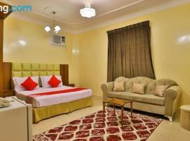 Qasr Asir Hotel Suites, hotel in Khamis Mushayt