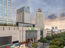 Holiday Inn Shanghai Songjiang, hotel in Songjiang