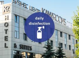 Kamarooms Business Hotel & Spa, hotel in Naberezhnyye Chelny