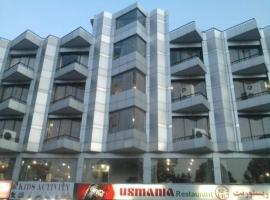 Usmania Civic Hotel, hotel in Islamabad