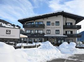 Hotel Toblacherhof, hotel a Dobbiaco