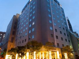 Hotel JAL City Kannai Yokohama, accessible hotel in Yokohama