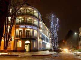 Reikartz Khmelnytskyi, готель у Хмельницькому