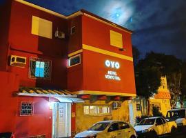 Hotel Vento Sul, hotel em Rio Grande