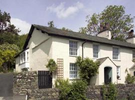 Todd Crag House, apartment in Ambleside