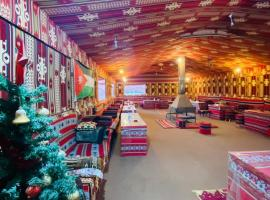 Stardust Camp, campground in Wadi Rum