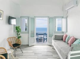 Phaos Santorini Suites, hotel a Imerovigli