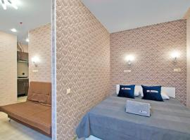 Smart Apartments Near Vnukovo, hotel in Pykhtino