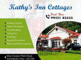 Kathysinn、ウーティのホテル