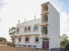 Heritage Badal Mahal, hotel en Sawāi Mādhopur