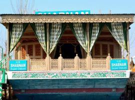 Shabnam Group Of Houseboats, boat in Srinagar