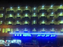 HKH Hotel, hotel in Dubai