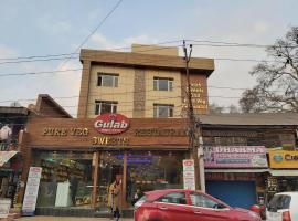 Hotel Universal Himalayan, hotel in Srinagar